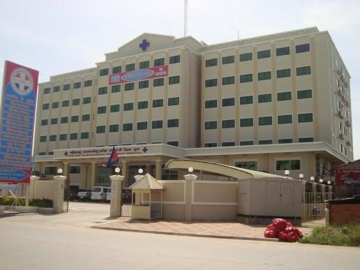 Hospital Cambodia